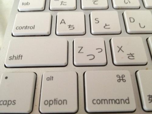 Macで文章を書くための必須文字入力ショートカット12選