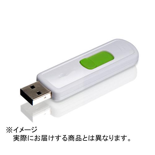 USBメモリ16GBが399円!期間限定。お早めに。