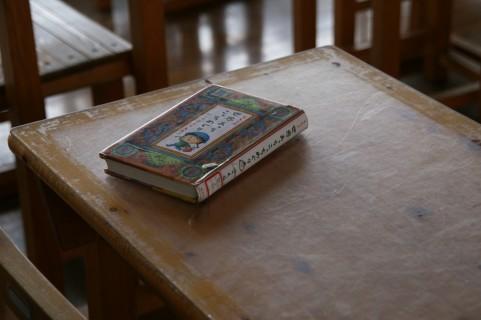 図書館好きに超オススメ!iPhoneアプリ「図書館日和」レビュー#pbamn