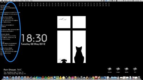 デスクトップにiTunesで聞いている曲の歌詞を表示しよう!:カンタン操作でMacをオシャレに!おしゃれなデスクトップ作成講座第4回