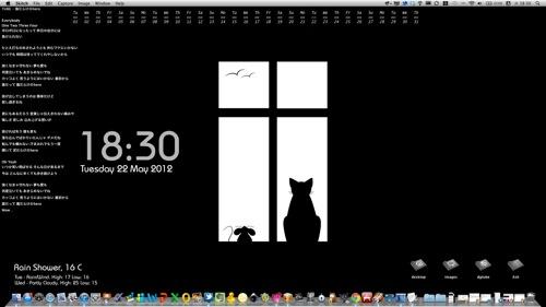 いつもデスクトップに天気予報を表示しよう!:カンタン操作でMacをオシャレに!おしゃれなデスクトップ作成講座第3回