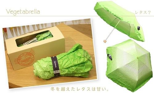 レタスかと思ったら傘だった!しかも日差しにも雨にも対応!Vegetabrella「ベジタブレラ」
