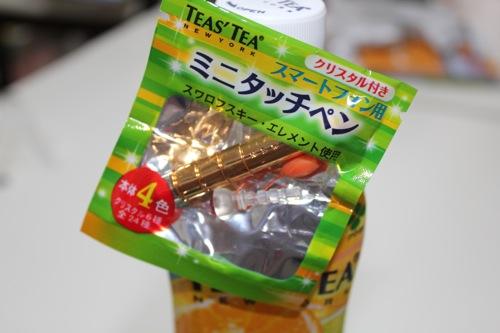 おまけにタッチペン!TEAS'TEAオレンジティーのおまけタッチペンに惚れた