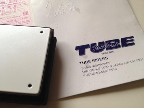 TUBEチケット到着!TUBE LIVE AROUND 2012 Keep On Smilin'のチケットがきました!