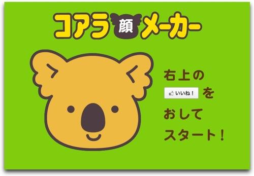コアラのマーチ/LOTTE.jpg