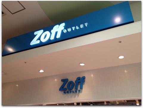 Zoff初心者に送る「Zoffでのメガネの買い方」カンタン10ステップ