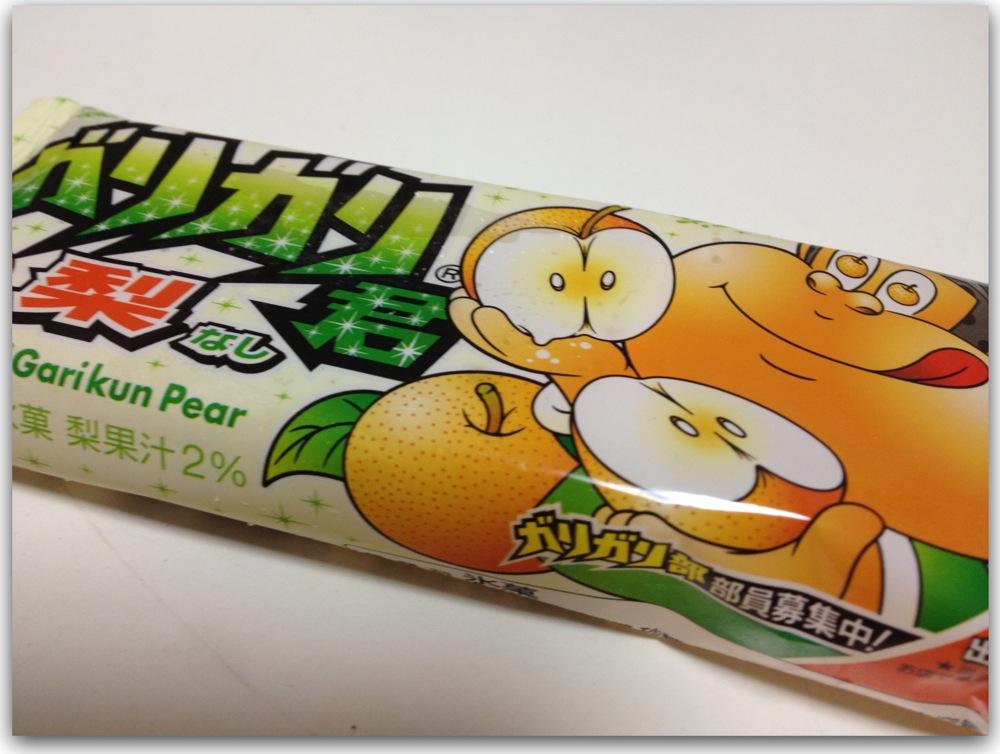 季節限定ガリガリ君「梨味」を食べてみた