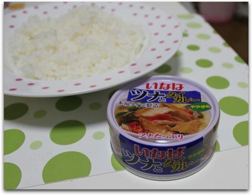 いなばの「ツナとタイカレー缶詰」がうまかったので「やや辛め」も買ってきて食べてみた