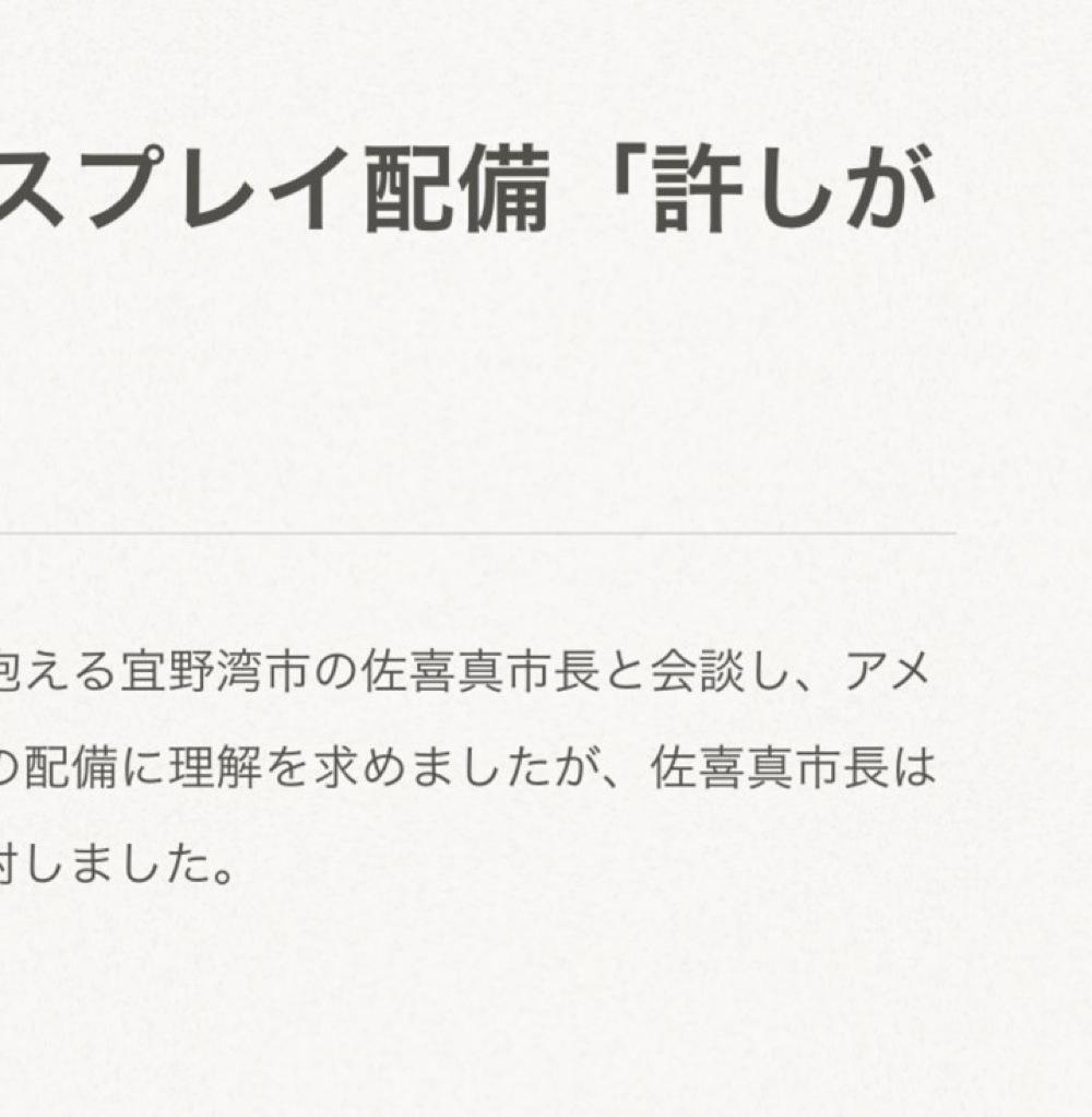 「Reeder」アップデートでRetina対応キターーー!!!新・旧バージョン比較スクリーンショットあり!