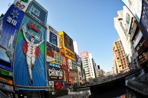 大阪市の公募区長24人が決定。前職の詳細もあり
