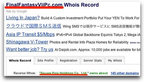 スクウェア・エニックスがFinalFantasyViiPc.comというドメインを取得する