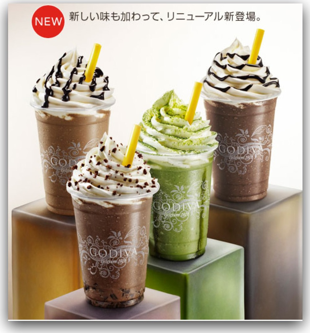 ゴディバの「ショコリキサー」に新フレーバー「ショコリキサー カフェゼリー」が登場!