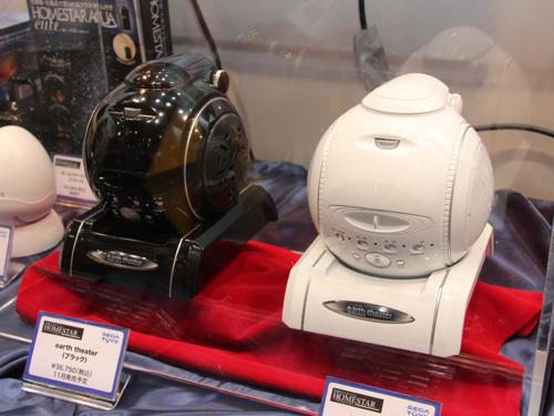 「光学式・デジタルプロジェクター」デュアル搭載の家庭用プラネタリウム発売