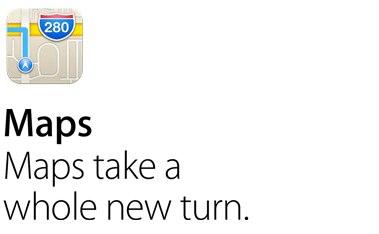iOS6のマップアイコンがおかしい。そしてよく見ると道が増えていることに気づく