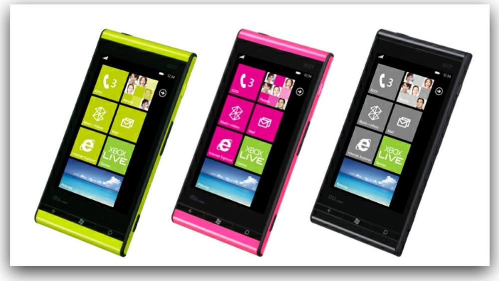 Windows Phone IS12Tが回線契約不要で9800円!お安いですなぁ