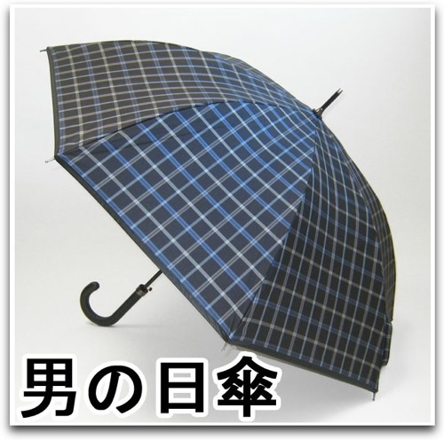 「男の日傘」にブームの兆し、そして見つけた「男の日傘愛好会」と「男の日傘」取扱いショップ