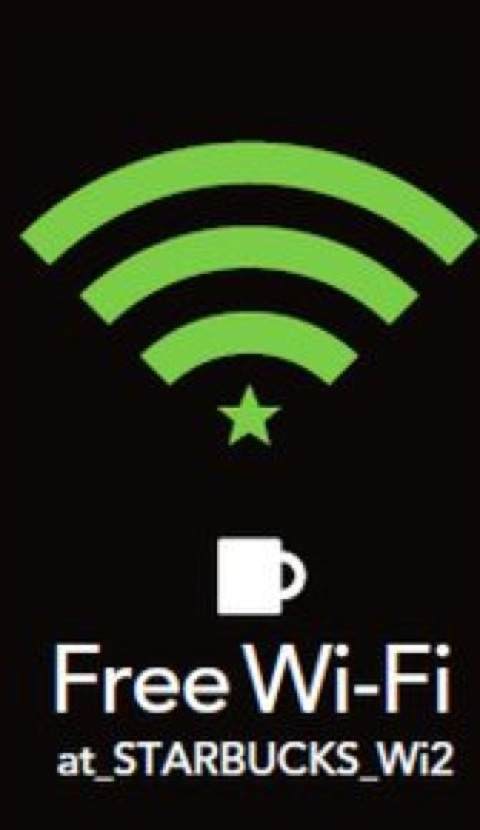 スターバックスが無料のWi-Fiサービス「at_STARBUCKS_Wi2」を開始