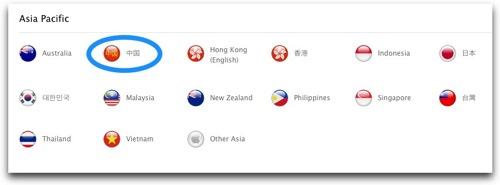WWDC2012で気になった「ちっちゃい」こと5つ〜新型iPhone5の布石?