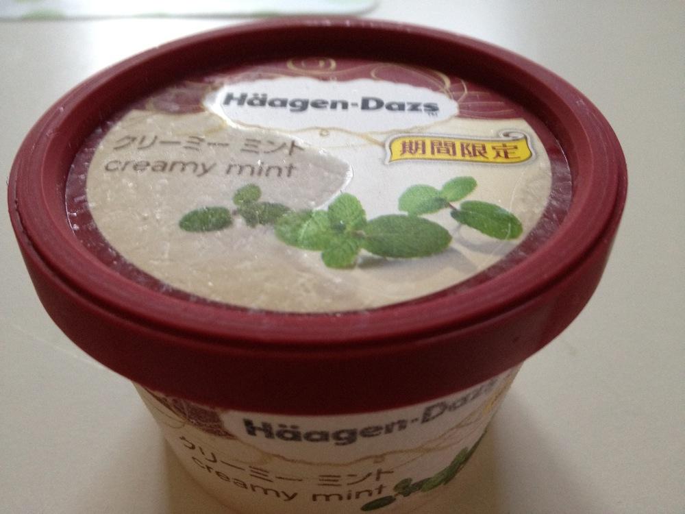 ハーゲンダッツ新フレーバー、「クリーミーミント」を食べてみた