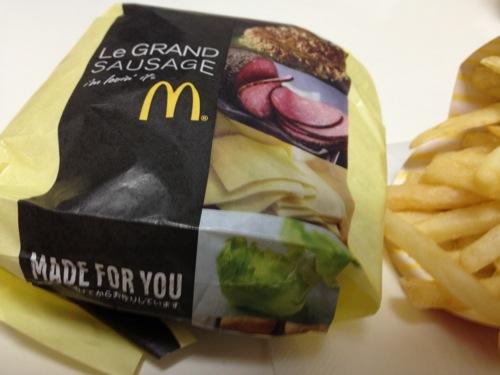 世界の★★★マック「ル・グラン ソーセージ」を食べてみた