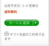 【ADSC支店】Apple Storeで注文したMacが届くまで【上海支店】