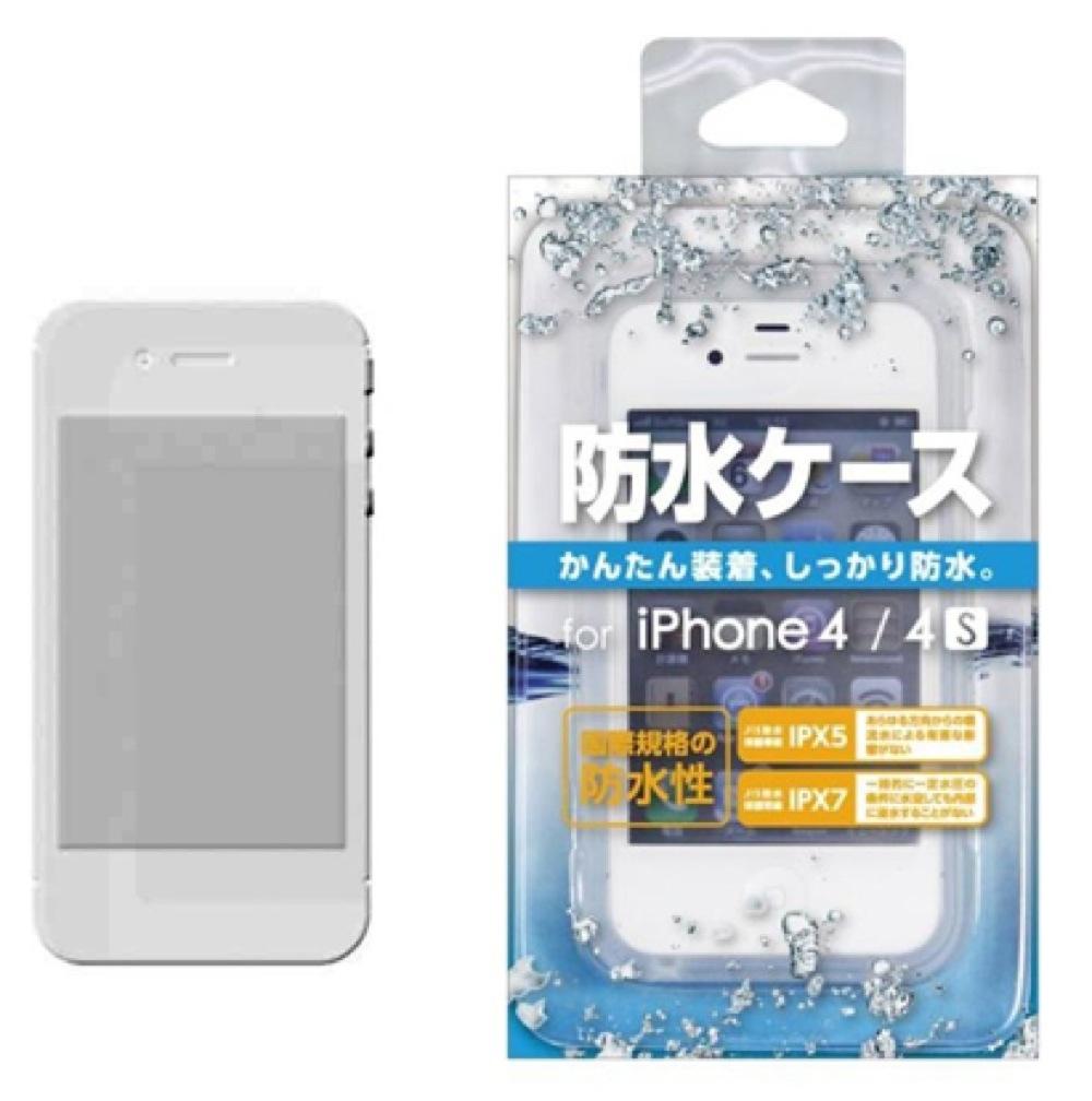 高い防水性能とスムーズな操作感を実現したiPhone用防水ケース登場