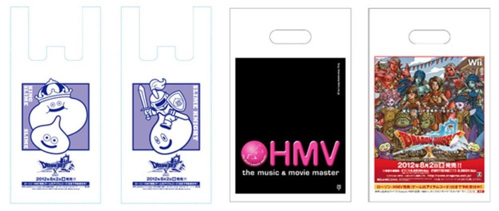 ドラクエXデザインのオリジナルレジ袋登場。ローソンとHMVにて