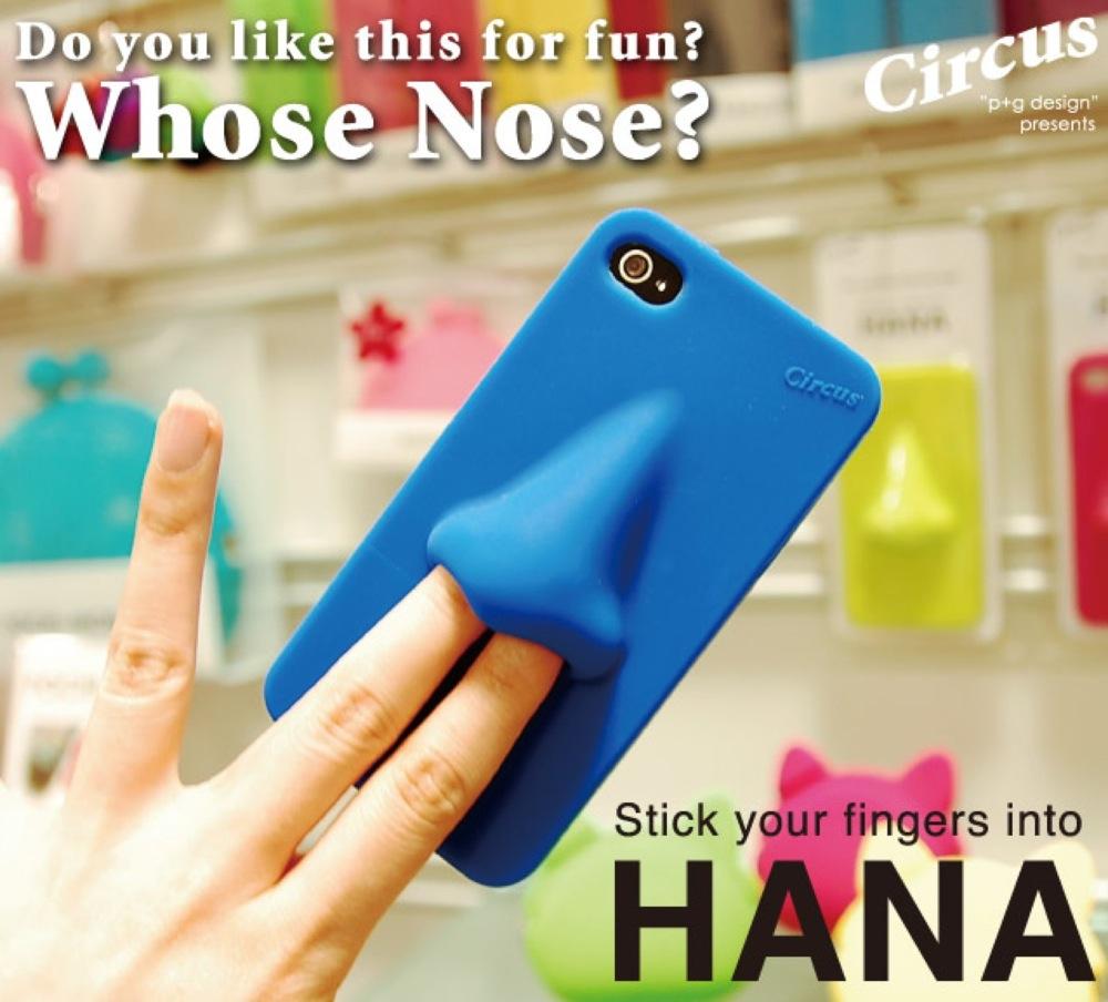 鼻の穴に指を突っ込んで使うiPhoneケースがおもしろい