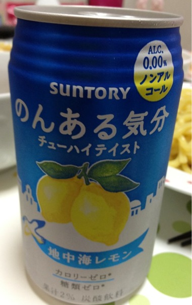 無料で配っていたサントリー「のんある気分 地中海レモン」を飲んでみた