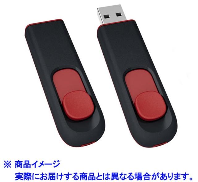 上海問屋で16GBUSBメモリが399円で特価販売中!
