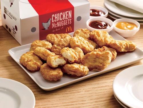 オトクな「15ピース チキンマックナゲット」が都内178店舗で限定販売