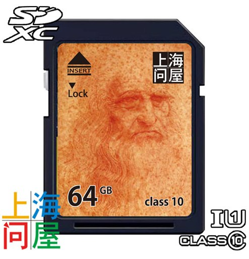 高速データ転送SDXCメモリーカード64GBが2999円、SDHCメモリカード32GBが1499円で特価販売中
