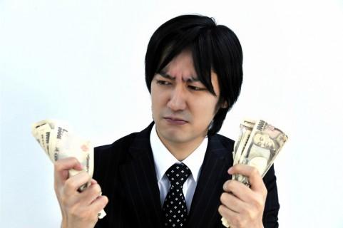 コミケで旧1万円札を出す→偽札扱いされる