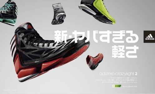 adidas269.jpg