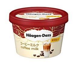 ハーゲンダッツの新しい味は「コーヒーミルク」みたいですぜ