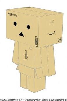 「ダンボー」にAmazonバージョン登場。「よつばと! ダンボー Amazon.co.jpボックスEdition」