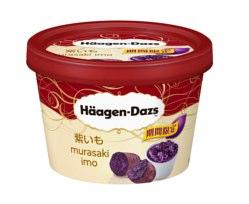 ハーゲンダッツ、秋の期間限定フレーバー「紫いも」を8月20日に発売