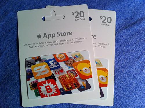 【オトク】ドンキホーテがiTunesカード2枚同時購入で最大15%オフになるキャンペーンを開催!