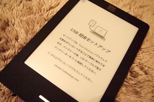 小学館が全社員に「楽天kobo Touch」を配布