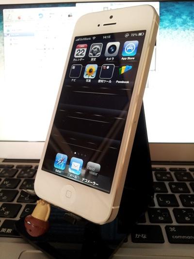 iPhone5レビュー:ファーストインプレッション 依然最高の所有感 長さ・軽さには違和感も