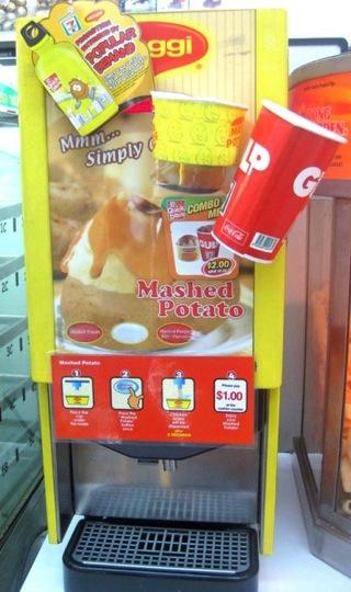 シンガポールのセブンイレブンには「マッシュポテトの自動販売機」が設置されている