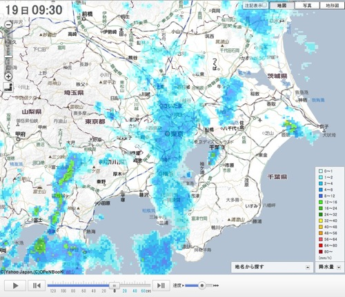 Yahoo!雨雲ズームレーダーがキター!東京アメッシュ終了の予感
