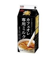 あの森永乳業から「カフェオレ専用ミルク」が発売される