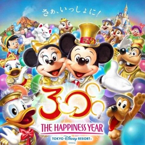 """東京ディズニーリゾート30周年""""ザ・ハピネス・イヤー"""""""