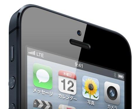 これだけ見ればわかるiPhone5の料金まとめ(auからSoftbankへMNPする場合編)