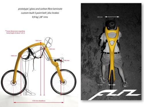 ペダルを使わずに進む自転車