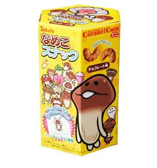 んふんふ!んふ!なめ〜っ!(なめこがお菓子になったよ!キャラメルコーンだよ!)
