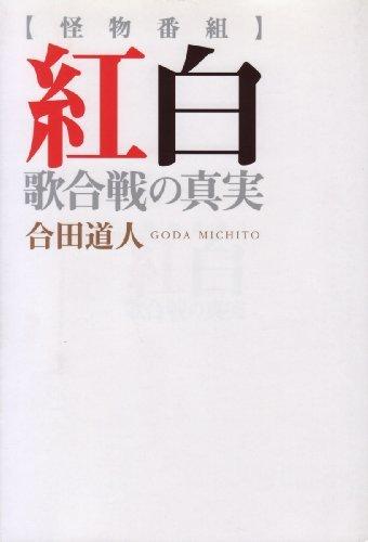 NHK紅白歌合戦の公式LINEアカウントが登場
