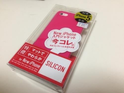 iPhone入門用ケース「今コレ。」レビュー:まさに「今はコレでいっときますかあ」という気持ちで買った方がいい