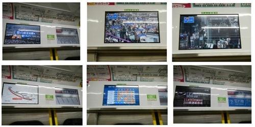 電車の中にあるテレビで地上波ニュース番組などを配信、テレビ東京と京王電鉄